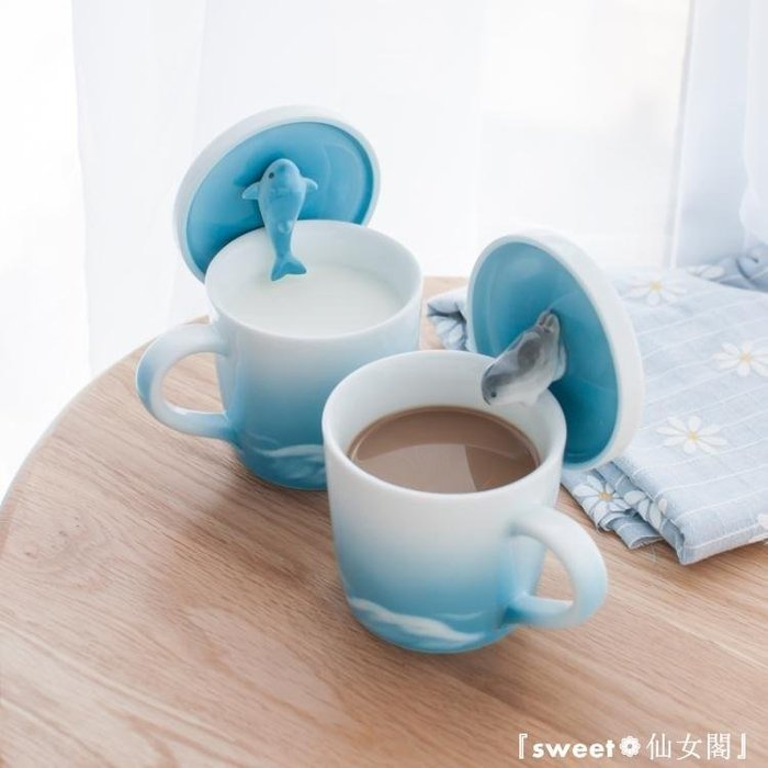 『sweet❁仙女閣』創意手工陶瓷鯨魚馬克杯咖啡杯子帶蓋QN907