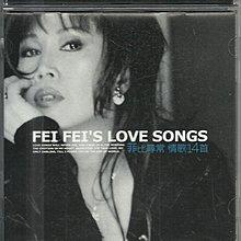 歐陽菲菲菲比尋常情歌14首CD_含上華唱片歌友卡