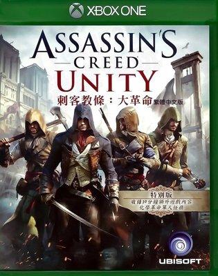 【二手遊戲】XBOX ONE XBOXONE 刺客教條 大革命 ASSASSINS CREED UNITY 中文版