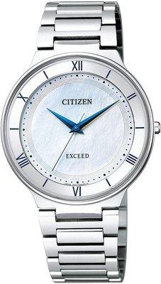 日本正版 CITIZEN 星辰 EXCEED AR0080-58A 白蝶貝 男錶 手錶 光動能 日本代購