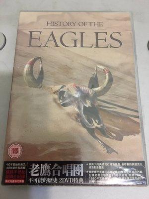 *愛樂熊貓*老鷹合唱團Eagles/不可能的歷史/2DVD典藏盒(全新)