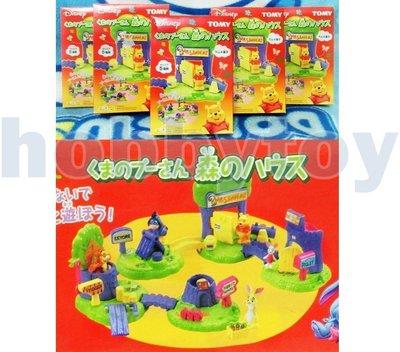 多美 TOMY正版 DISNEY POOH 小熊維尼盒玩  森林遊樂園場景組 2002年絕版品