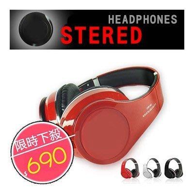 【省錢博士】新款魔音耳機更好 藍牙無線耳機 魔音重低音降噪耳機 690元