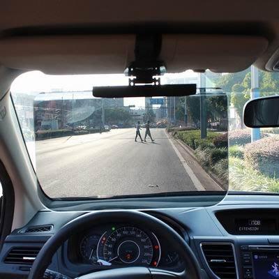 【車載大視野遮陽板防眩鏡-PC-34.5*21.5*0.22cm-1套/組】防炫目鏡司機護目鏡汽車用品-527008