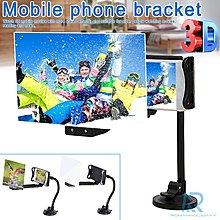 8寸12寸超清手機視頻屏幕放大器創意懶人神器360度吸盤手機支架SH雜貨UUU57