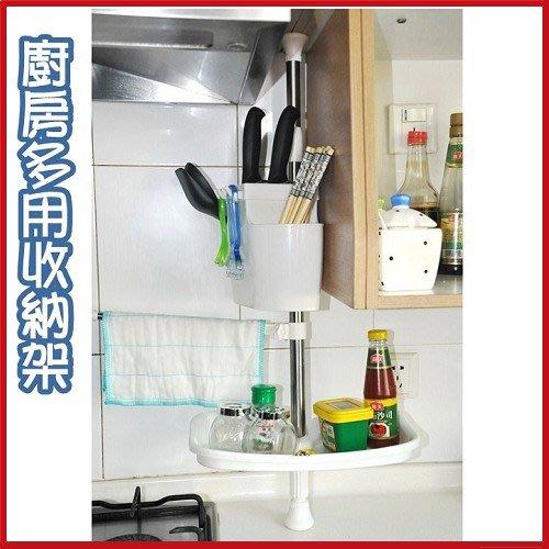 (現貨出清特價) 寶優妮廚房多用收納架(DQ-1206)【AE02245】 JC雜貨