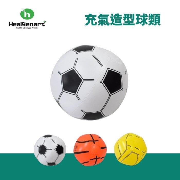 【Treewalker露遊】40CM充氣造型球類 充氣沙灘球 充氣球 沙灘排球 遊戲球 足球籃球排球 海邊戶外兒童玩具