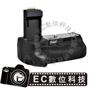 【EC數位】Meike Canon 750D 760D 同原廠 BG-E18 垂直手把 垂直把手BGE18