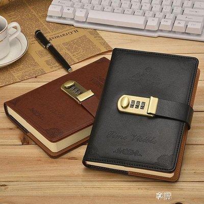 復古密碼本帶鎖日記本加厚正韓創意手賬本學生記事本文具筆記本子