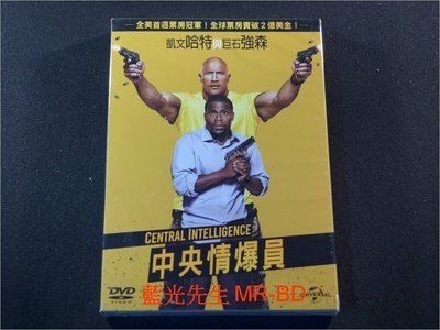 [DVD] - 中央情爆員 Central Intelligence ( 傳訊公司貨 )