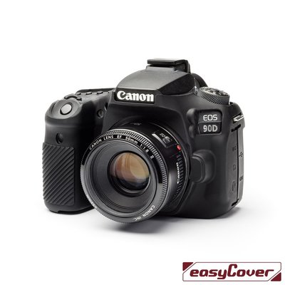 easyCover 90D 金鐘保護套   Canon EOS 90d 保護套 相機套  【公司貨】 黑色 紅色 迷彩色 台中市