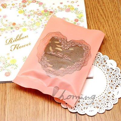 【homing】(7 X 9. 5cm)粉色愛心古典蕾絲烘焙點心西點包裝袋/餅乾袋/機封袋/雪Q餅/婚禮小物