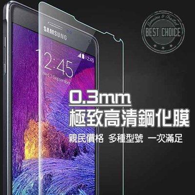 Note5 Note4 A82016 S6 S7 J7prime j72016 三星 鋼化玻璃膜 保護貼 9H G01