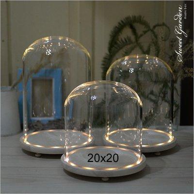 Sweet Garden, 20*高20cm玻璃罩+帶燈原木底座 LED燈 送電池
