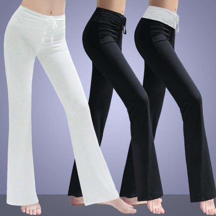 白色瑜伽褲女舞蹈寬鬆運動健身練功褲顯瘦微喇莫代爾褲子直筒長褲(可免費開立發票)