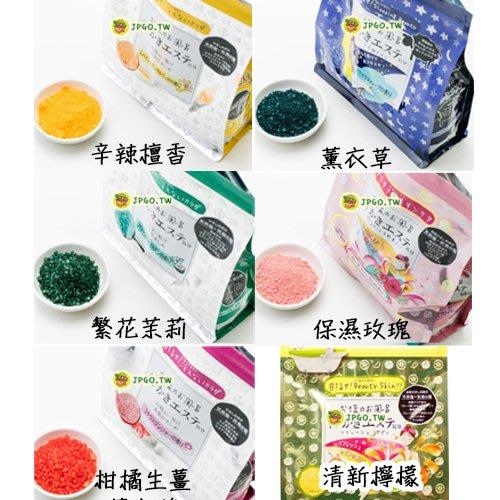 【JPGO日本購】日本製 cosme銷售100萬件 海鹽美肌保濕入浴劑 500g 多款