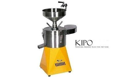 KIPO-漿渣分離機/商用磨漿機/電動磨漿機-KER003005A