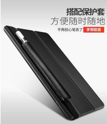 蘋果pencil手寫筆保護套iPad Pro配件 防丟筆袋