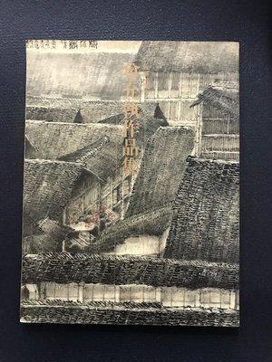 九禾二手書 曾允執作品集-黃邂雲松 201015