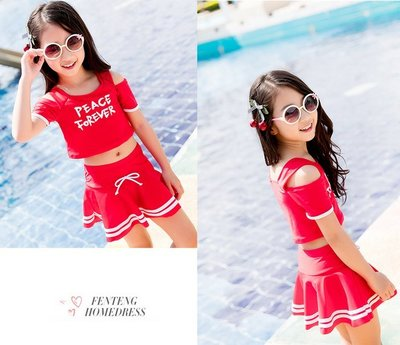 佑遊兒童泳衣 女孩分體裙式泳裝韓國中大童運動款可愛公主遊泳裝