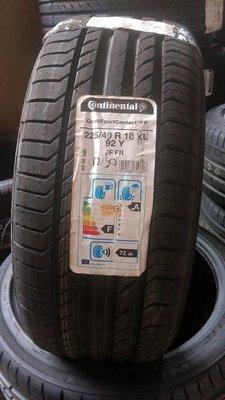 【台中歐美】馬牌輪胎特價中 CSC5 225/40R19、 225/45R19、235/40R19、245/45R19