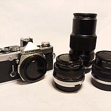 OLYMPUS OM-1N 單鏡反光菲林相機 + 三支鏡頭