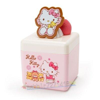 【唯愛 】18102600002 蛋糕 收納小盒-KT小熊ADQ 凱蒂貓 kitty 收納盒 置物盒 飾品盒