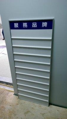 壓克力告示牌  樓層牌  展示牌  壓克力牌  磁鐵  可換式壓克力牌