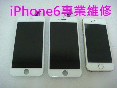 三重iPhone6現場維修中心 iPhone 6 6s Plus 面板 鏡面 破裂 玻璃 更換 維修 液晶螢幕 玻璃更換