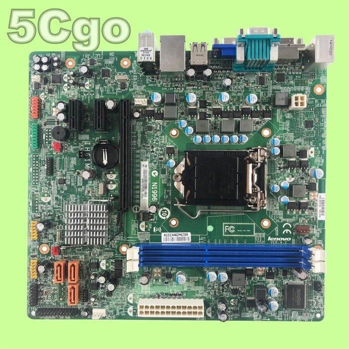 5Cgo【含稅】聯想H61主機板IH61M V4.2 M4350t M72e 1155針DDR3最大16G 三個月保固