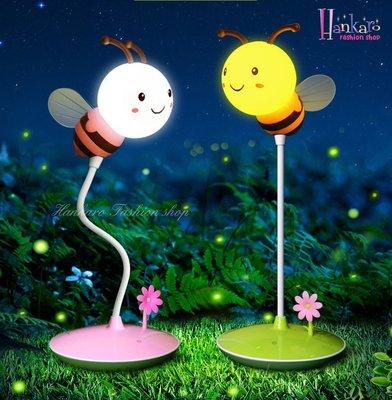 ☆[Hankaro]☆ 創意可愛小蜜蜂...