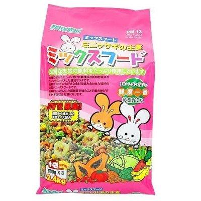 【🐱🐶培菓寵物48H出貨🐰🐹】PettyMan》迷你兔營養主食飼料2.4KG除尿臭高嗜口性特價360元自取不打折