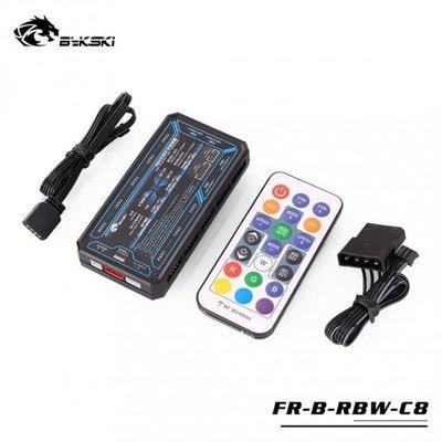 風扇 控制器 + 搖控器 (支援主機板 5V RGB) RGB風扇3個 RGB套件組
