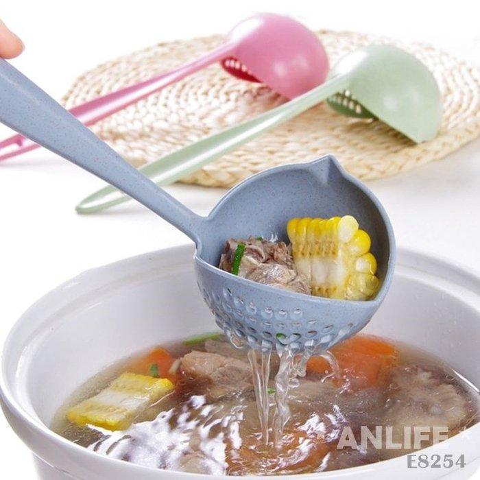 ANLIFE》小麥秸稈長柄湯勺 二合一兩用火鍋湯勺 過濾湯勺 盛湯漏勺湯杓E8254