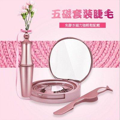 糖衣子輕鬆購【WE0220】3D磁性假睫毛套裝磁性眼線液美妝工具磁性假睫毛