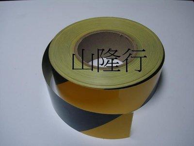 5cmX45M黑黃斜紋反光紙 黑黃斑馬紋反光紙 斑馬反光紙 黑黃斜紋反光貼紙 斑馬反光紙