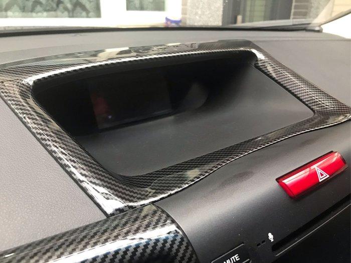【安喬汽車精品】本田 HONDA  CRV4 CRV4.5 行車電腦儀表板 水轉 卡夢貼片 中控儀表板貼片