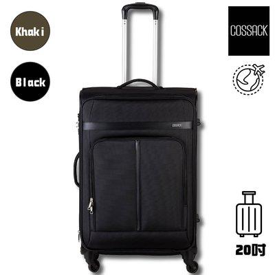 質感倍加👍 COSSACK 講究系列 20吋四輪拉桿旅行箱 (出國/拉桿箱/登機箱/行李箱) CS11-1313020