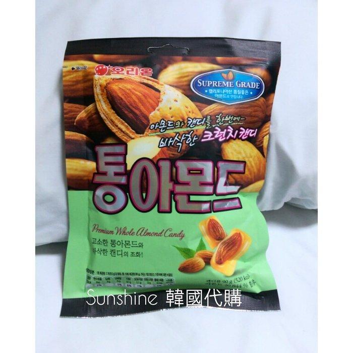 預購 韓國 好麗友 ORION 杏仁糖 糖果 90g
