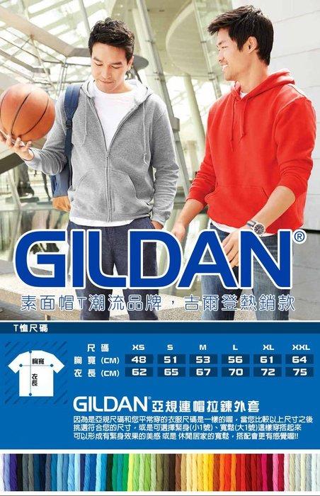 GILDAN 真品 美國棉 50%純棉 輕質感 中性 連帽 T恤 (黑色) L
