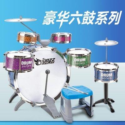 超大號兒童男女玩具爵士鼓打擊樂器xx1525