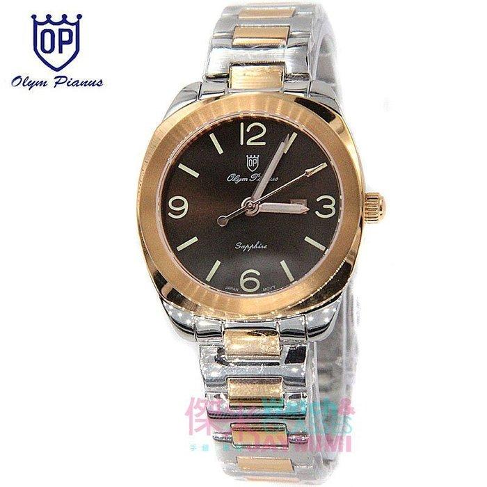 【JAYMIMI傑米】OP 奧林比亞之星 全新原廠公司 紳士玫瑰金不鏽鋼手腕錶 水晶鏡面女錶 #OP錶
