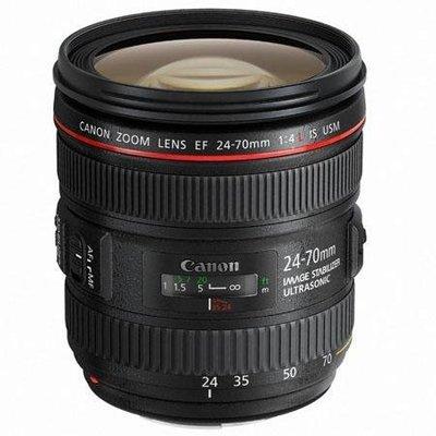 九晴天  租鏡頭 租相機 出租~Canon EF 24-70mm F4L IS USM