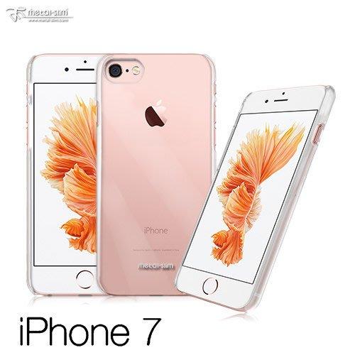 【UNIPRO】Metal-Slim Apple iPhone7 4.7吋 高抗刮PC透明保護殼手機殼 i7