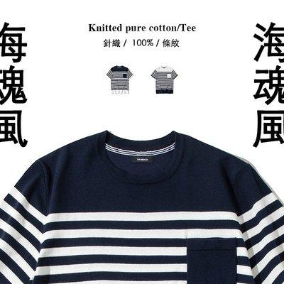 ∵ PRAY FOR FASHION ∴簡約日系針織質料深藍白條紋海魂風圓領適度合身短袖T恤
