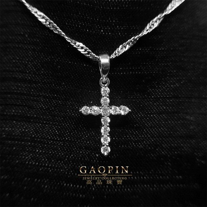 【高品珠寶】18K 少女的祈禱系列《十字架》鑽石墜子 真金真鑽 情人節禮物 生日禮物 1645