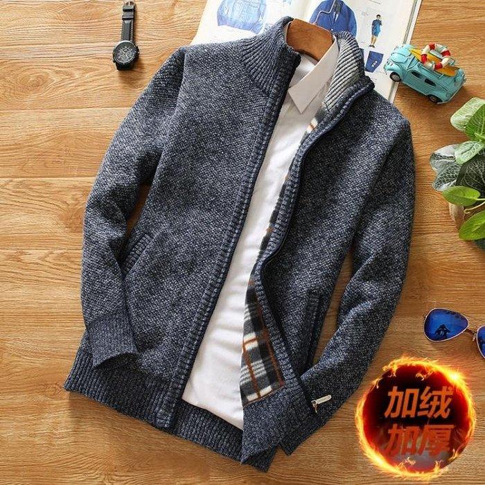 大碼秋冬季立領加絨拉鏈開衫毛衣休閒外套高領加厚男士針織衫上衣