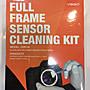 VSGO DDR- 24 全畫幅相機傳感器清潔套裝 Ful...