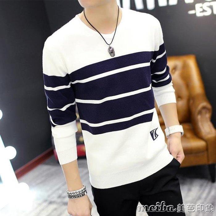 秋季男士毛衣韓版學生V領套頭針織衫薄款外套青少年潮流冬季長袖