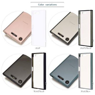 日本RASTA BANANA Sony Xperia XZ1 TPU+PMMA材質軟硬混和殼 多色邊框